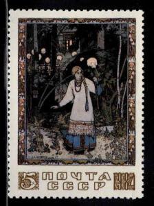 Russia Scott 5279L MNH** Folk Art 1984