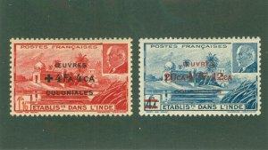 FRENCH INDIA B13BC MH BIN$ 2.00