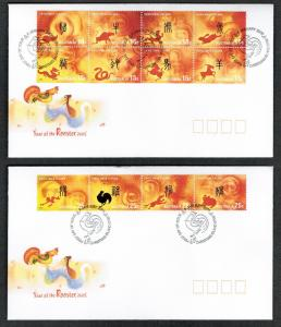Christmas Is. Zodiac Chinese New Year 'Year of the Rooster' 12v FDC SG#563-574