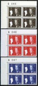 Greenland 1980, Queen Margrethe II G045-47 imprint block set MNH, Mi 120-22
