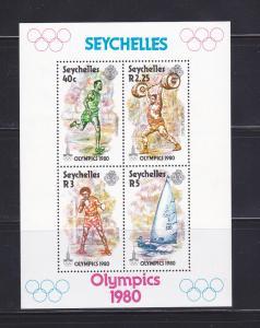 Seychelles 455a Set MNH Sports, Olympics