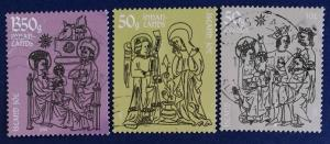Iceland Christmas 2014 Stamps  Scott # 1360-2 Used (I858)