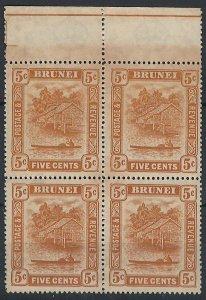 Brunei 1924 Script wmk 5c um marginal blk of 4 light gum tone sg66 c£64 as mm