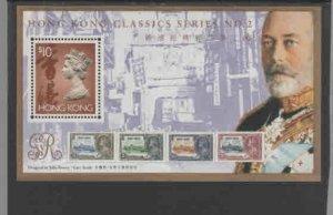 HONG KONG #677  1993  $10.00  QEII    MINT  VF NH  O.G  S/S