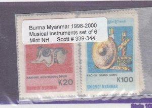 BURMA-MYANMAR (MK6335) # 339-344 VF-MNH   MUSICAL INSTRUMENTS  CAT VALUE $136