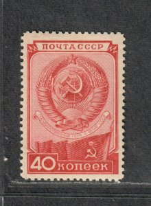 Russia Sc#1410 M/H/VF, Cv. $20