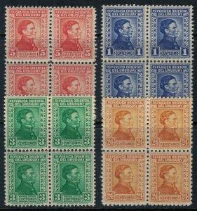 Uruguay #350A,2A,5A,69*  Blocks of 4  CV $6.20