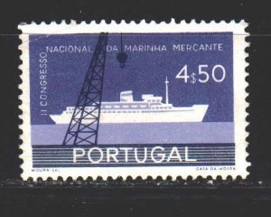Portugal. 1958. 871 from the series. Ship. MVLH.