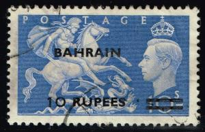 Bahrain SG# 60a, Used, Minor Creasing from Use.       Lot 03162015