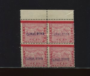 Canal Zone Scott #1 Mint Block of 4 Stamps w/PSAG Cert (Stock #CZ1-psag1)