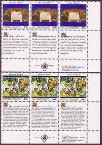 UN NY 570-571 ac,MNH.Mi 595-596/3zf. Declaration of Human Rights,40th Ann.Art.