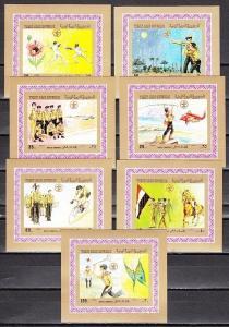 Yemen Arab Rep., Scott cat. 367-370, C56-C58. Scouting s/sheets with Topicals. ^
