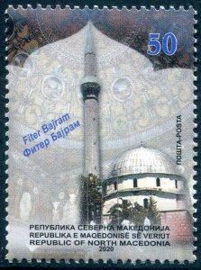 2020 Macedonia Bayram (Scott NA) MNH