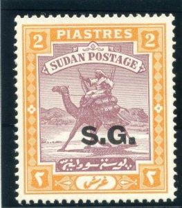 Sudan 1937 Official 2p purple & orange-yellow (O) superb MNH. SG O39a.