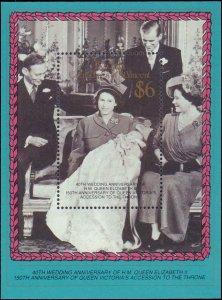 St. Vincent Grenadines-Bequia #245-250, Complete Set(6), 1987, Royalty, Never...