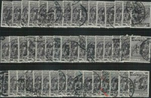 78702  -  EGYPT  - STAMP  - LOT of 87  *  100 MILS - USED