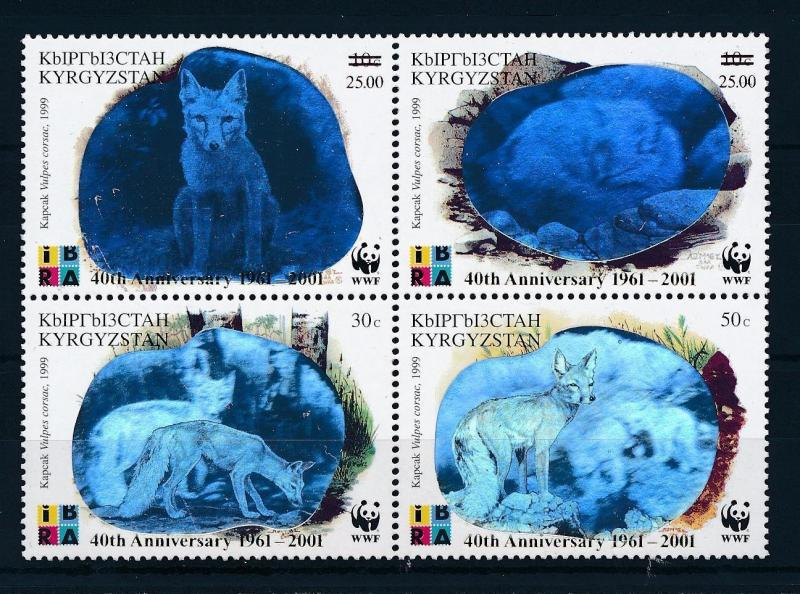 [54066] Kyrgyzstan 2001 Wild animals Mammals WWF Fox with ovp Hologram foil MNH