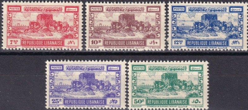 Lebanon #229-33 F-VF  Unused  CV $97.50 (Z5263)