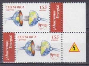 2006 Costa Rica 1631x2 Energia 6,00 €