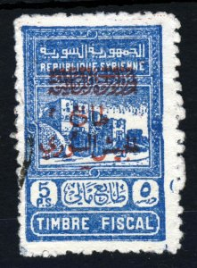 SYRIA 1945 SYRIAN  ARMY FUND Overprinted 5p. Blue Fiscal SG T426 VFU