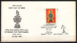 Persia, Scott cat. 1890. Youth Soccer issue. First day cover. #2 ^