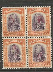 Sarawak Jap Oc 25c Block of 4 Revenue MNH (4cnl)