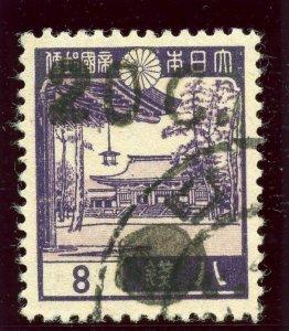 Burma - Jap Occ 1942 20c on 8a on 8s violet (8a in black) VFU. SG J64. Sc 2N20