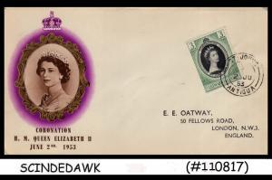 LEEWARD ISLANDS - 1953 QEII CORONATION - FDC