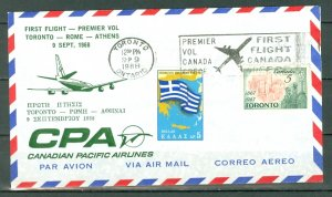 CANADIAN PACIFIC AIRLINES 1968 1st FLIGHT TORONTO-ATHENS
