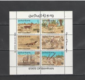 BAHRAIN: Sc.295/ WILDLIFE OF BAHRAIN- BLOCK OF 6-MNH