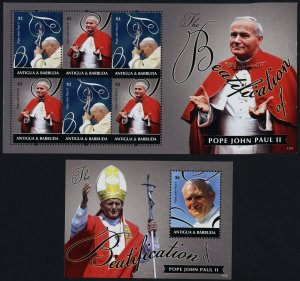 Antigua 3132 sheet, 3133 MNH Beatification of Pope John Paul II