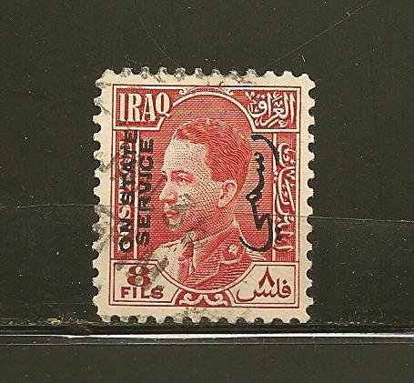 Iraq O77 Official Used