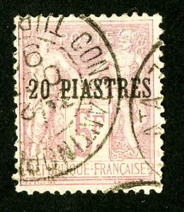 French Offices in Turkey Stamps # 7 VF Used