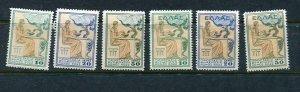 Greece 1934-5 Sc RA49-54 MH 10346
