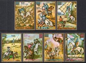Equatorial Guinea 7542-7548 Don Quixote  Horses MNH VF