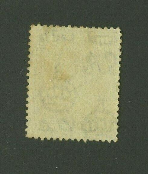 Northern Rhodesia 1938 3sh George VI Scott 42 used, Value = $16.00