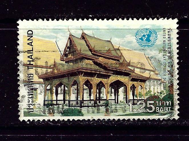 Thailand 976 Used 1981 issue