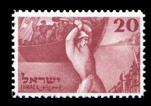 1950 Israel 30 Israel Independence Day