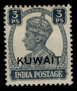 KUWAIT GVI SG52, 3p slate, M MINT.