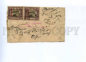 196285 INDIA JAIPUR 1943 year part of cover w/ service stamps
