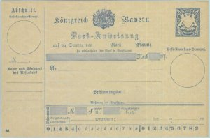 89225 - GERMANY Bayern - Postal History - STATIONERY Formular CARD Money  Order
