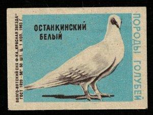 1963, Dove: Ostankino white, Matchbox Label Stamp (ST-203)