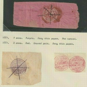 AFGHANISTAN 1880-1881 Stamps{3} & 2ab Rose Cover Album Page {samwells}Ap62