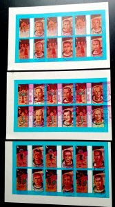 """EXTREMELY RARE UAE SHARJAH 1972, 36 SPACE & ZODIAC SIGNS 03 """"PROOFS SHEET"""" UNIQU"""