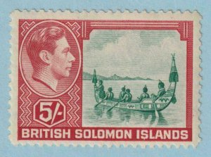 BRITISH SOLOMON ISLANDS 78  MINT HINGED OG * NO FAULTS EXTRA FINE!