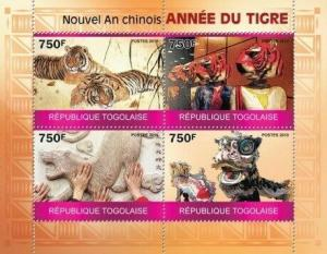 Togo MNH S/S Year Of The Tiger 2010