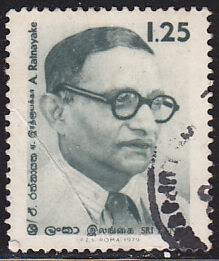 Sri Lanka 571 Used 1980 A. Ratnayake, Educator