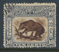 North Borneo  SG 105 Used  perf 14 please see scan & details
