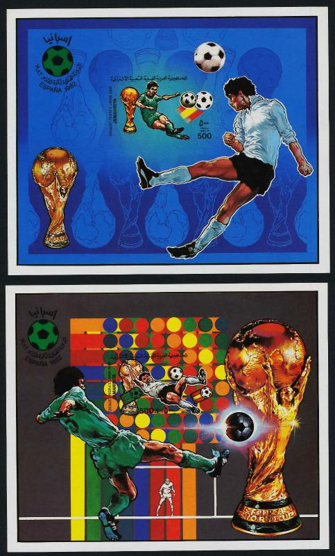 Libya 1020-1 imperf MNH World Cup Soccer, Sports (green arabic script on reverse