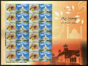 India 2014 Taj Mahal Architecture My Stamp Sheetlet MNH # 29SH